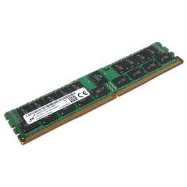 LENOVO 32GB DDR4 3200MHZ ECC RDIMM MEMORY